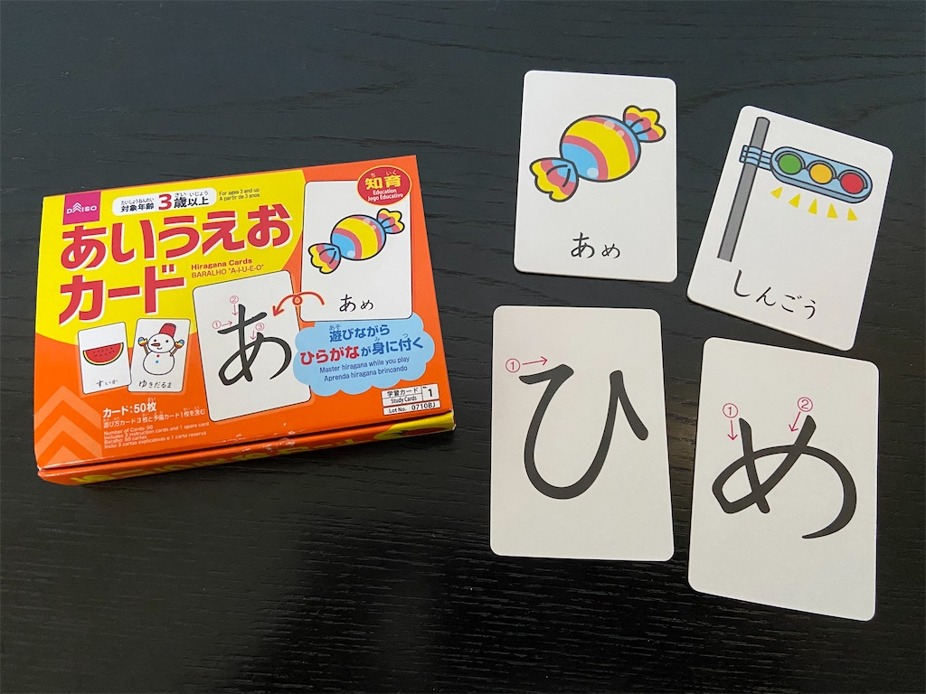 f:id:tsukushi-hochiminh:20200326172207j:image