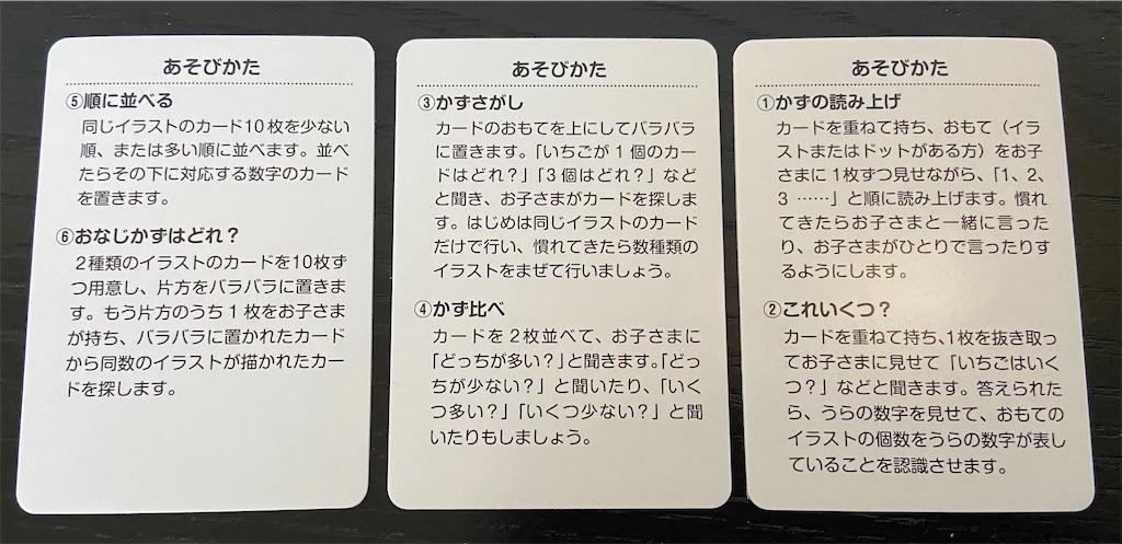 f:id:tsukushi-hochiminh:20200326172320j:image