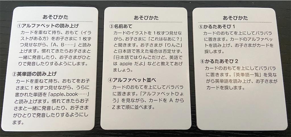 f:id:tsukushi-hochiminh:20200326172324j:image