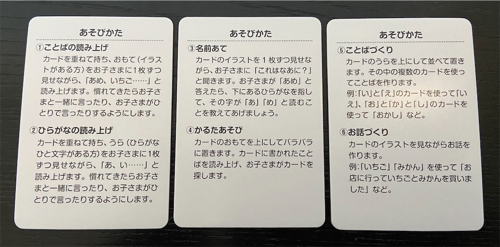 f:id:tsukushi-hochiminh:20200326172355j:image