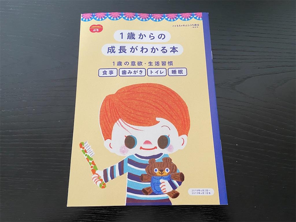 f:id:tsukushi-hochiminh:20200401150941j:image