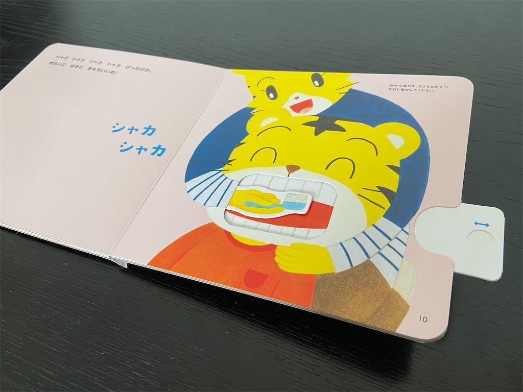 f:id:tsukushi-hochiminh:20200401150959j:image