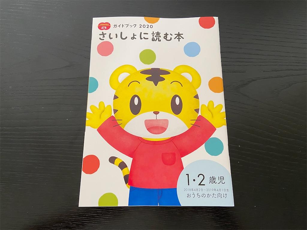 f:id:tsukushi-hochiminh:20200401151020j:image