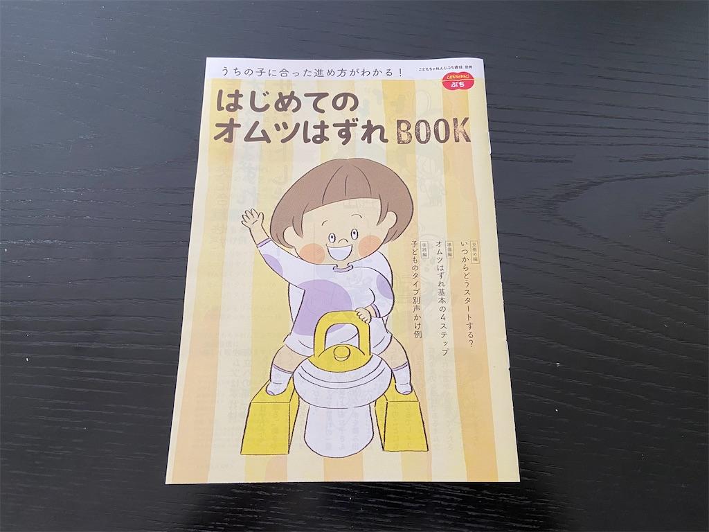 f:id:tsukushi-hochiminh:20200401151101j:image