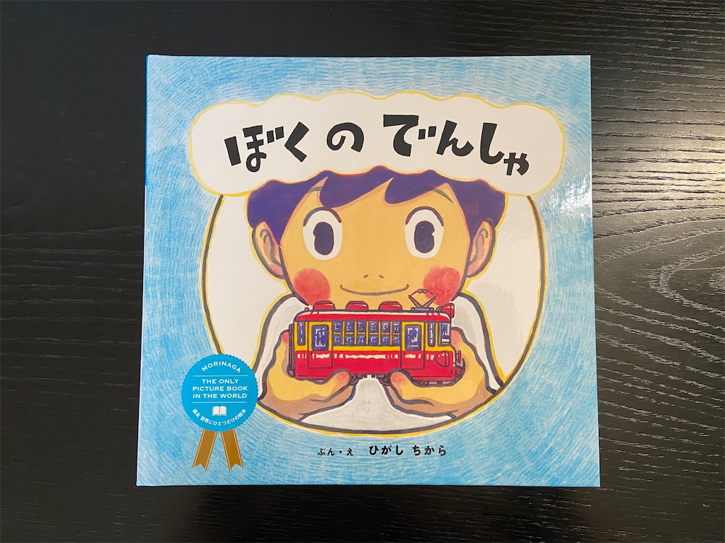 f:id:tsukushi-hochiminh:20200422010832j:image