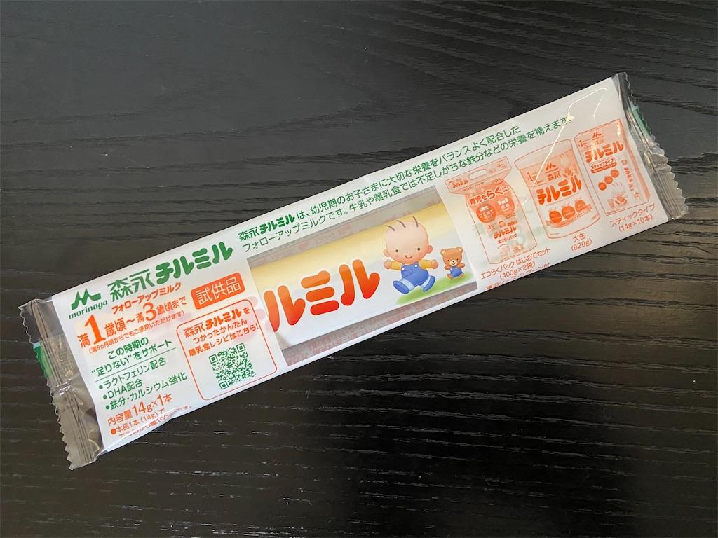 f:id:tsukushi-hochiminh:20200422010842j:image
