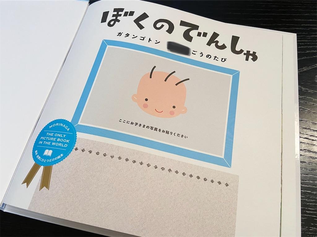 f:id:tsukushi-hochiminh:20200422010853j:image