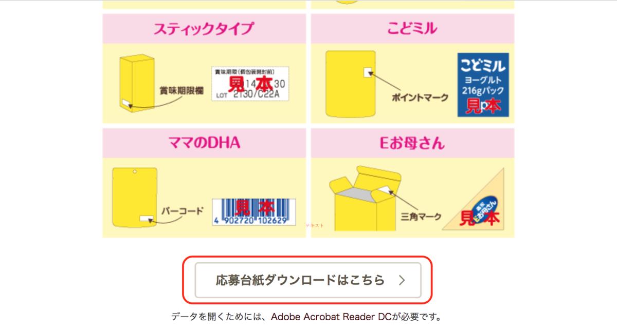 f:id:tsukushi-hochiminh:20200427153846p:plain