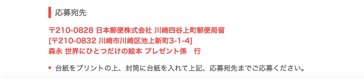 f:id:tsukushi-hochiminh:20200427154028p:plain