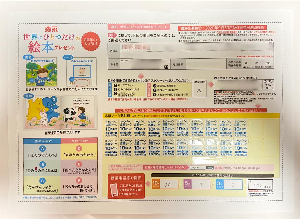 f:id:tsukushi-hochiminh:20200527151954p:image