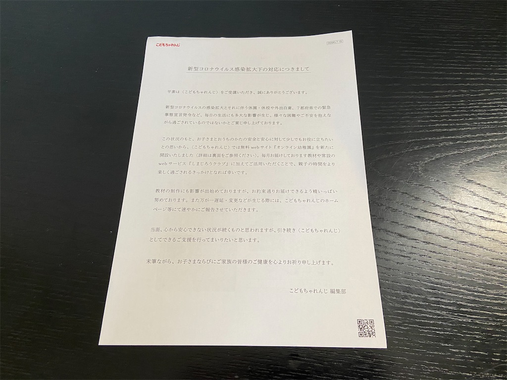 f:id:tsukushi-hochiminh:20200606001615j:image