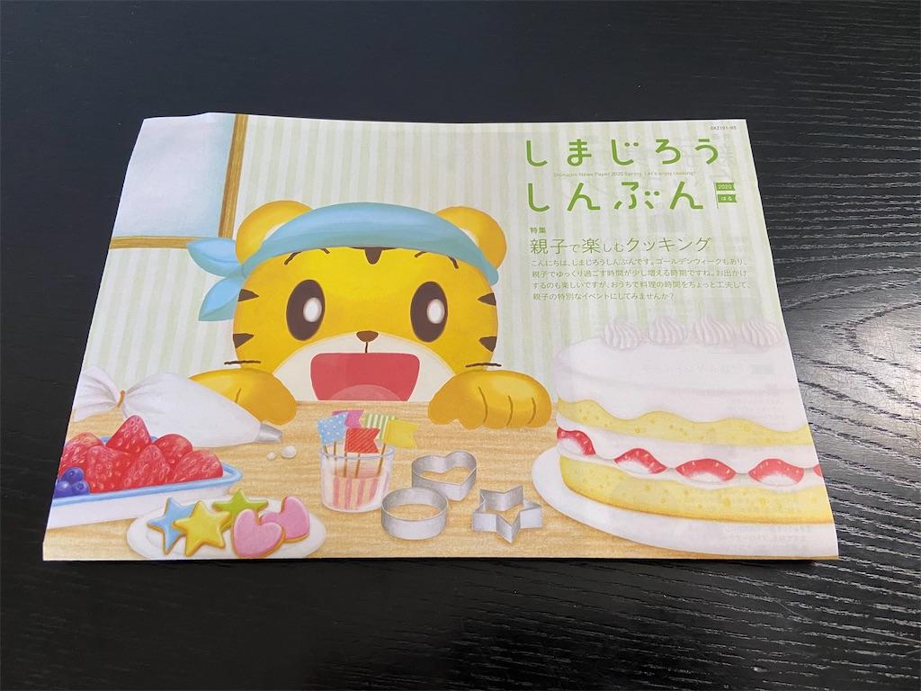 f:id:tsukushi-hochiminh:20200606001626j:image