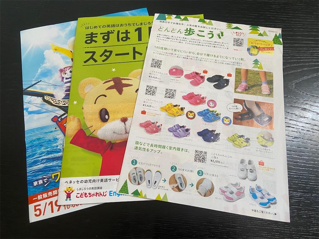 f:id:tsukushi-hochiminh:20200607004745j:image