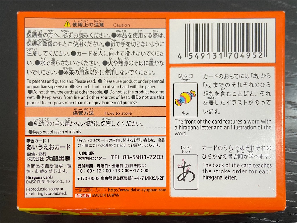 f:id:tsukushi-hochiminh:20200607233513j:image