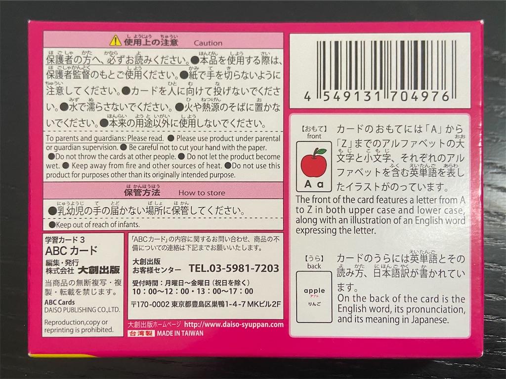 f:id:tsukushi-hochiminh:20200607233537j:image