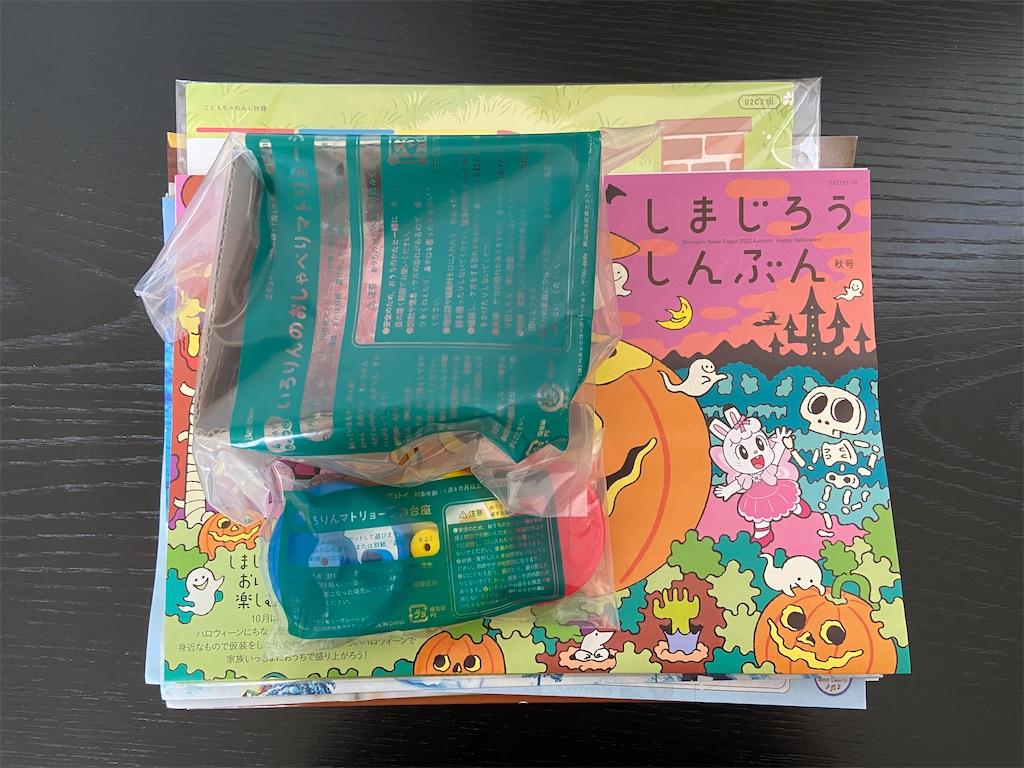 f:id:tsukushi-hochiminh:20201001223356j:image
