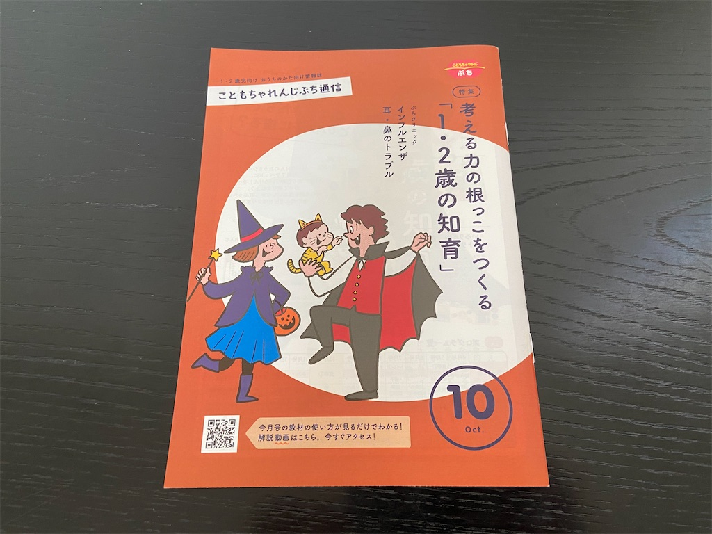 f:id:tsukushi-hochiminh:20201001223745j:image