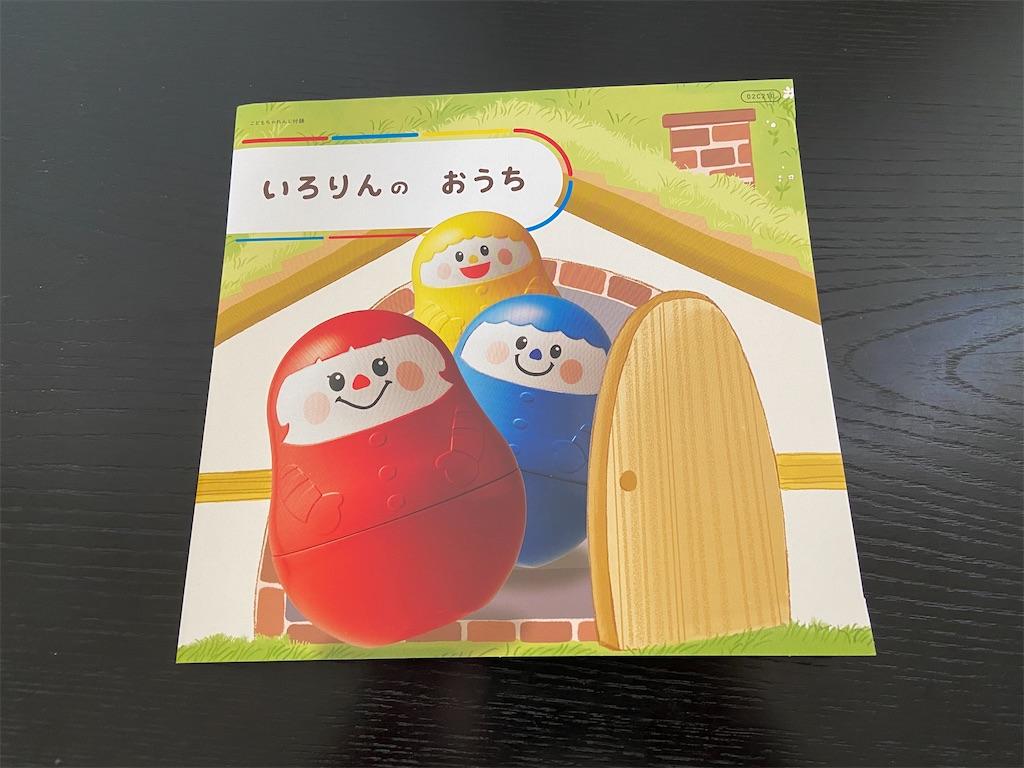 f:id:tsukushi-hochiminh:20201001224118j:image