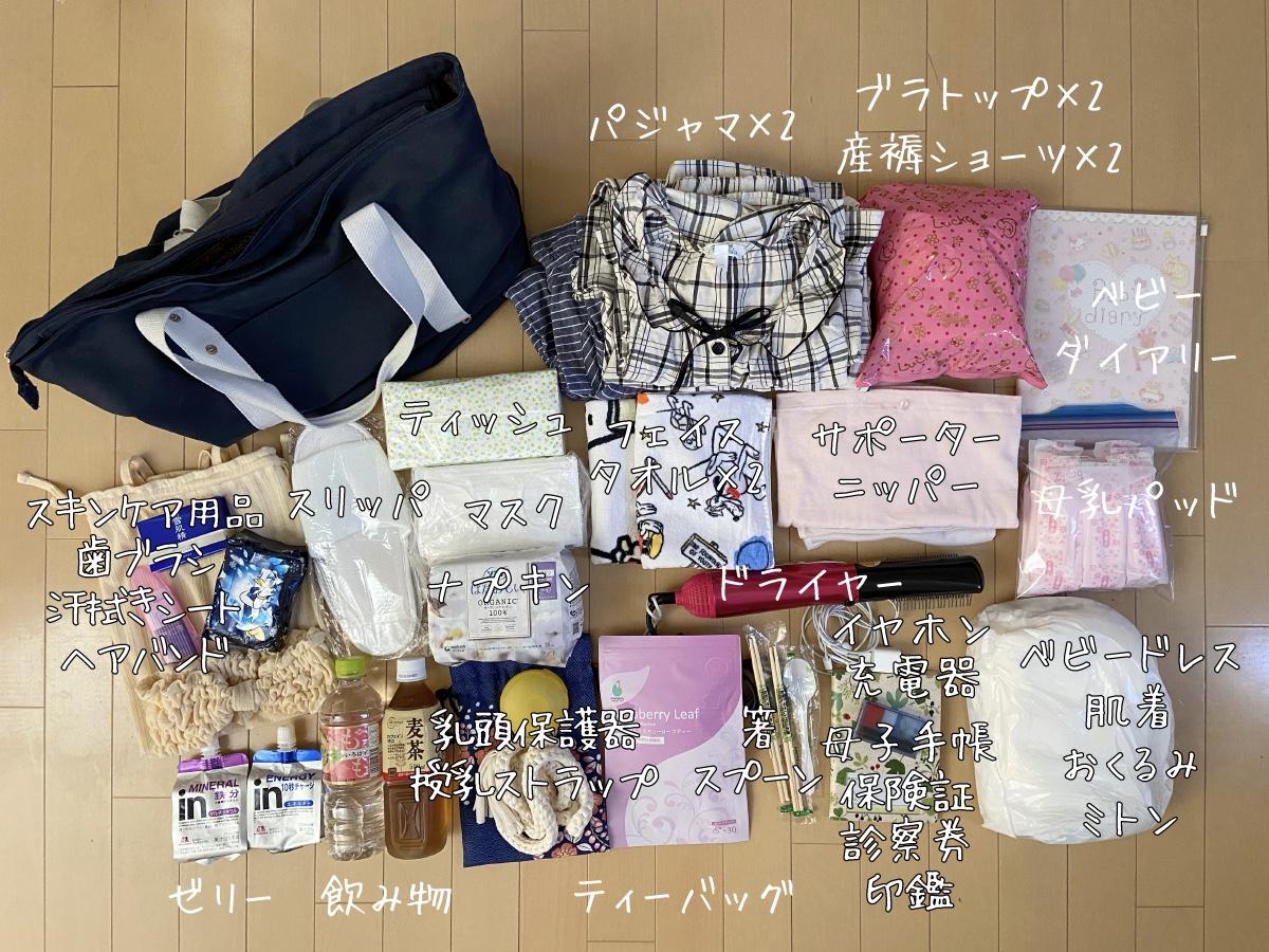 f:id:tsukushi-hochiminh:20201008011805j:plain