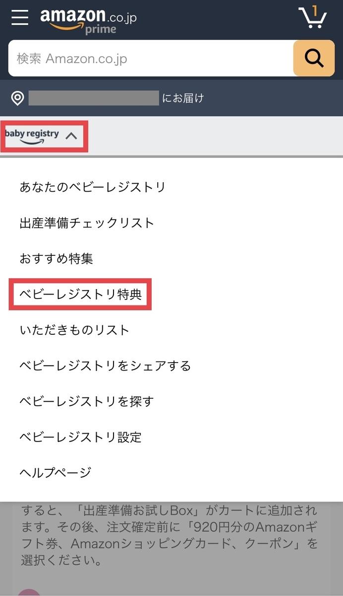 f:id:tsukushi-hochiminh:20201009152135j:plain