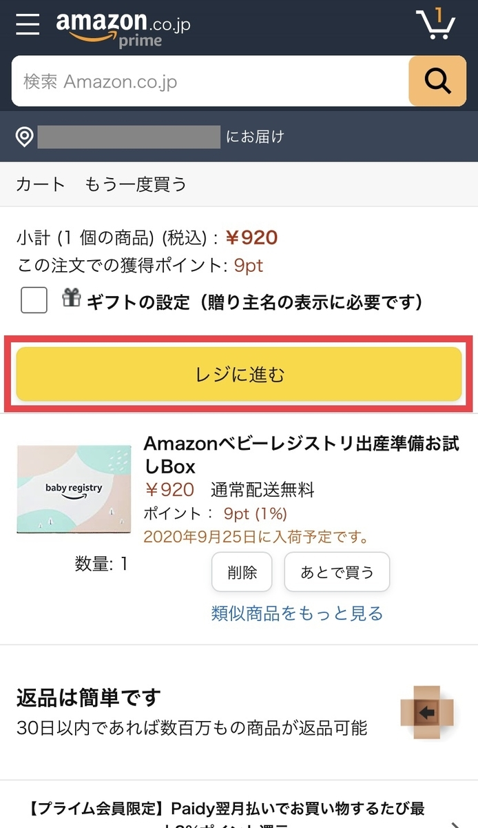 f:id:tsukushi-hochiminh:20201009152225j:plain