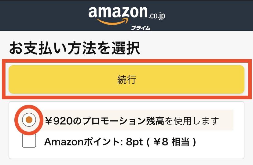 f:id:tsukushi-hochiminh:20201009152250j:plain