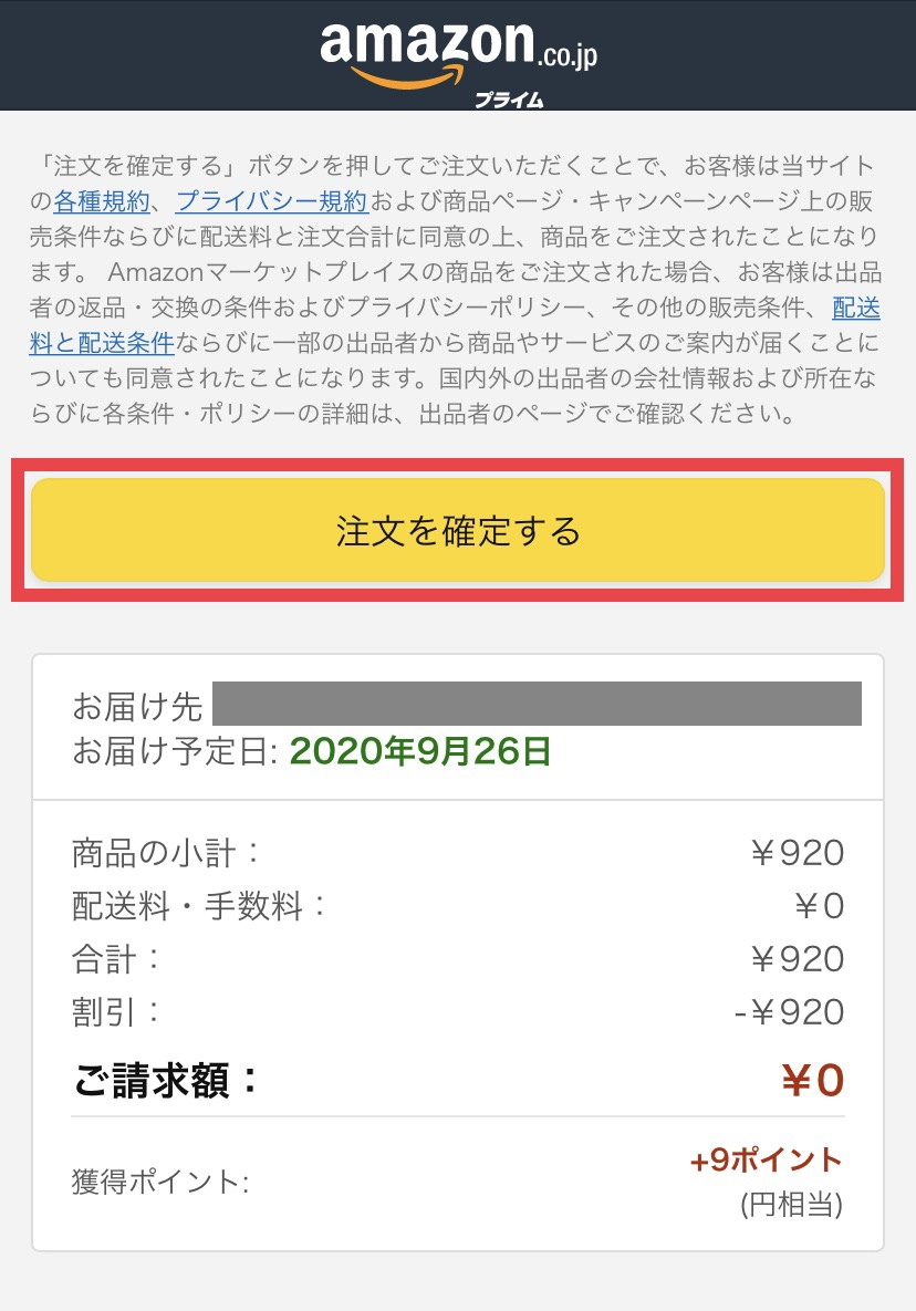 f:id:tsukushi-hochiminh:20201009152331j:plain