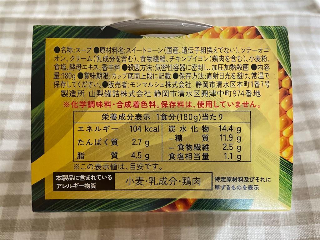 f:id:tsukushi-hochiminh:20201013163800j:image