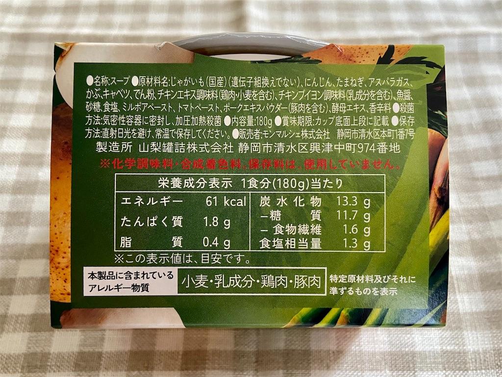 f:id:tsukushi-hochiminh:20201013163818j:image
