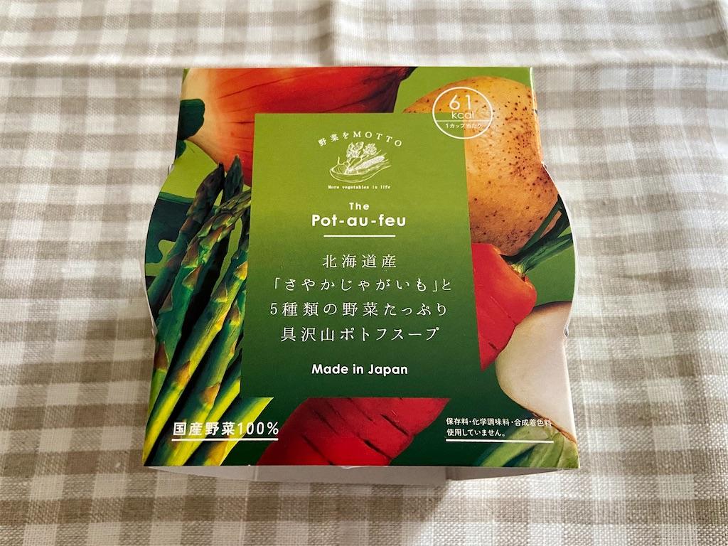 f:id:tsukushi-hochiminh:20201013163825j:image