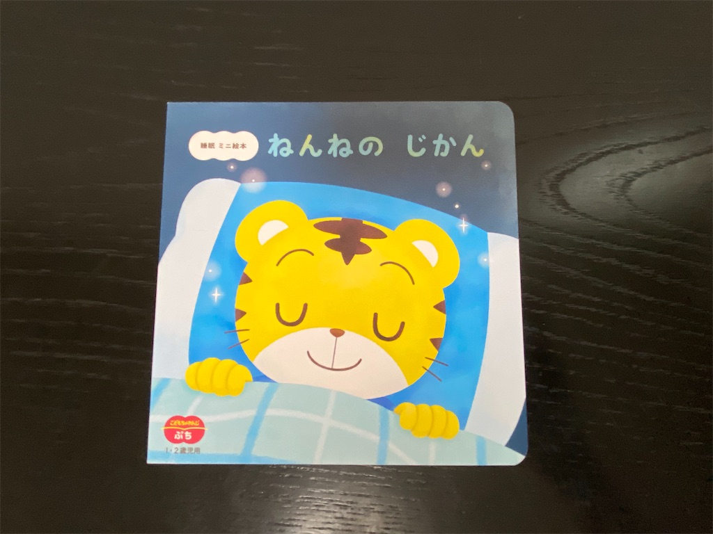 f:id:tsukushi-hochiminh:20201013232551j:image