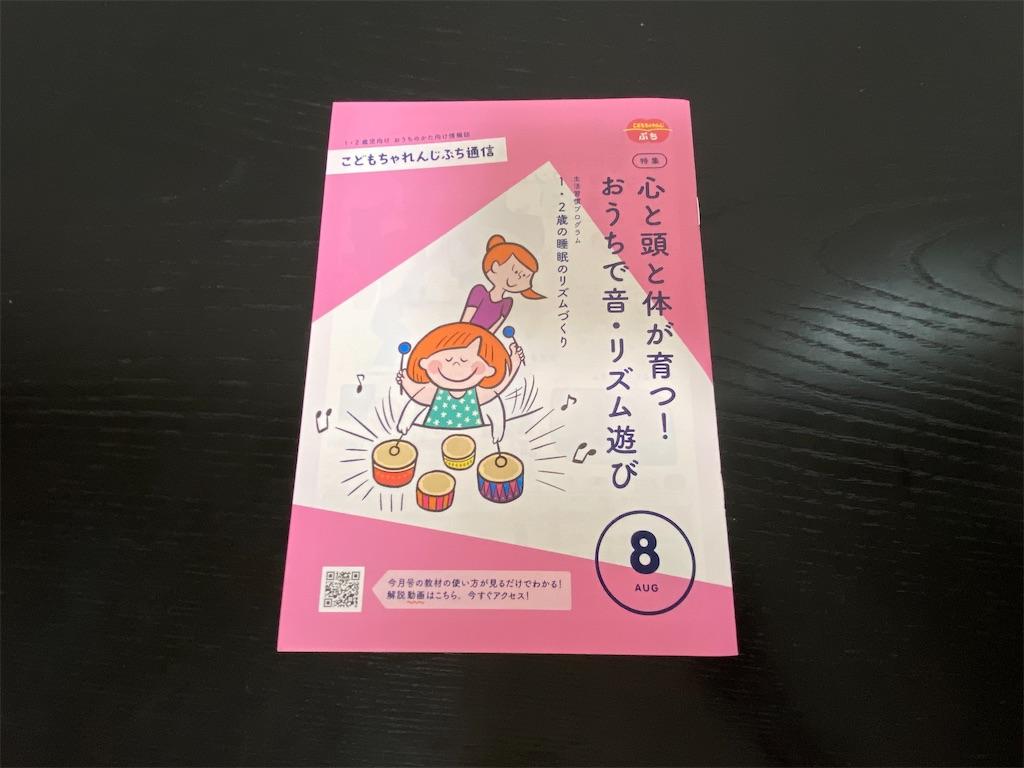 f:id:tsukushi-hochiminh:20201013233006j:image