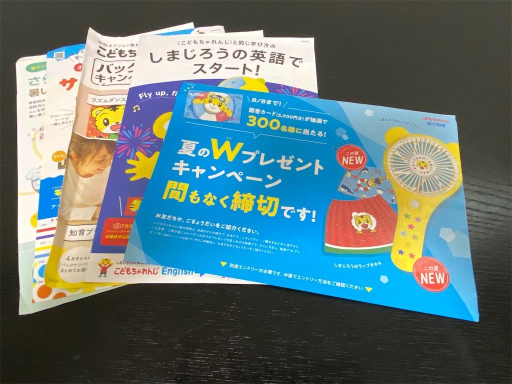 f:id:tsukushi-hochiminh:20201013233024j:image