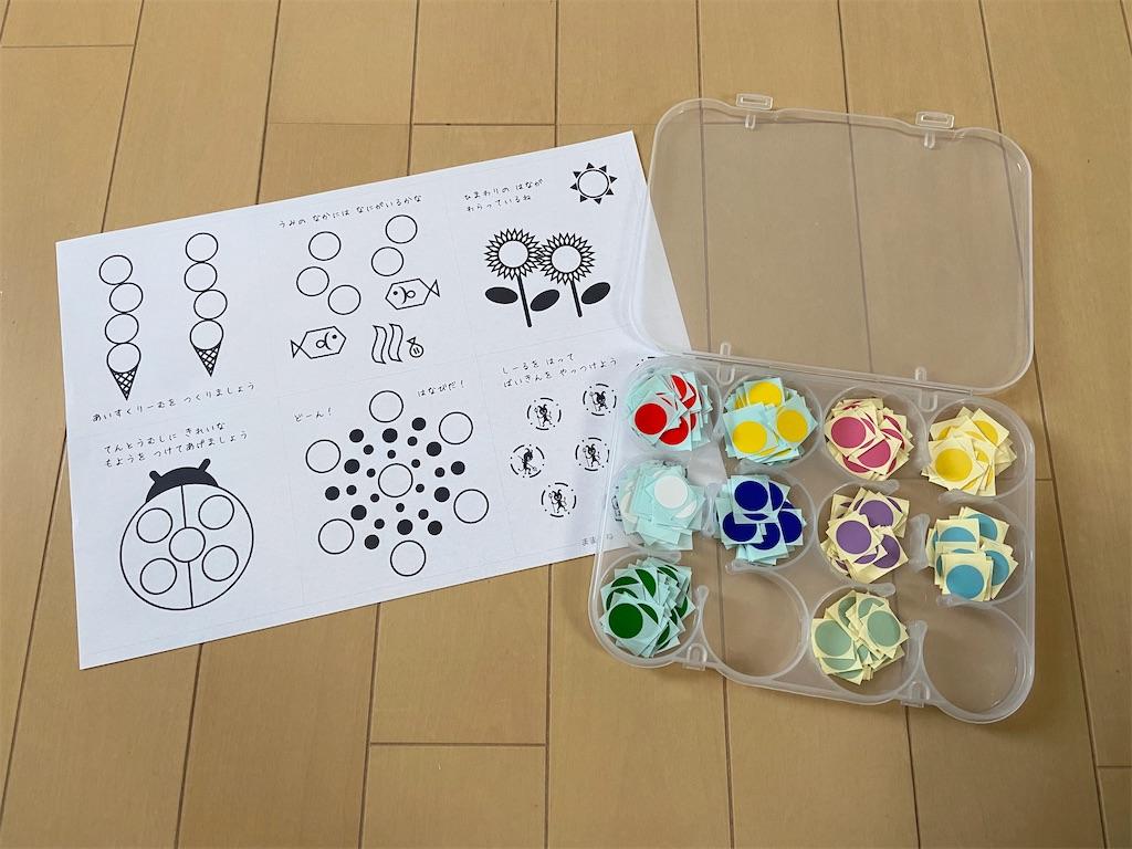 f:id:tsukushi-hochiminh:20201013235300j:image