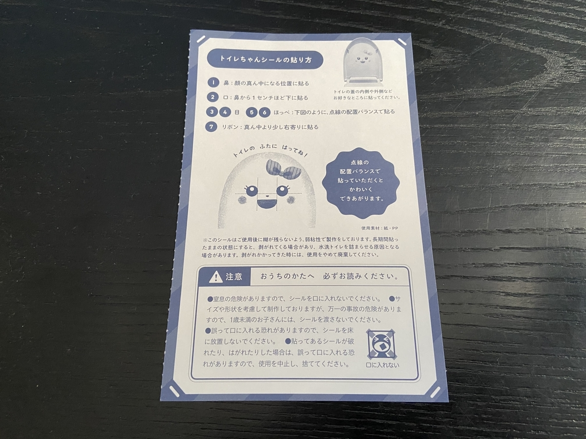 f:id:tsukushi-hochiminh:20201016072158j:plain