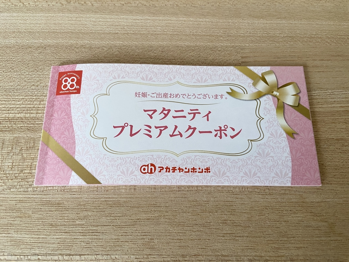 f:id:tsukushi-hochiminh:20201101123820j:plain