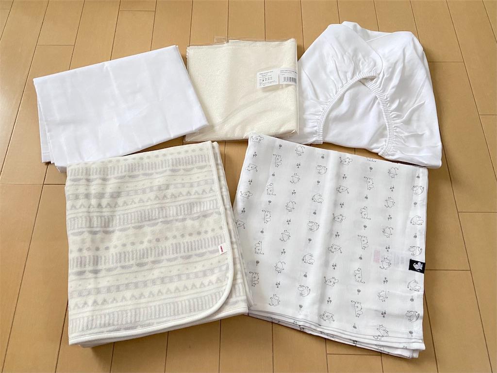 f:id:tsukushi-hochiminh:20201116223334j:image