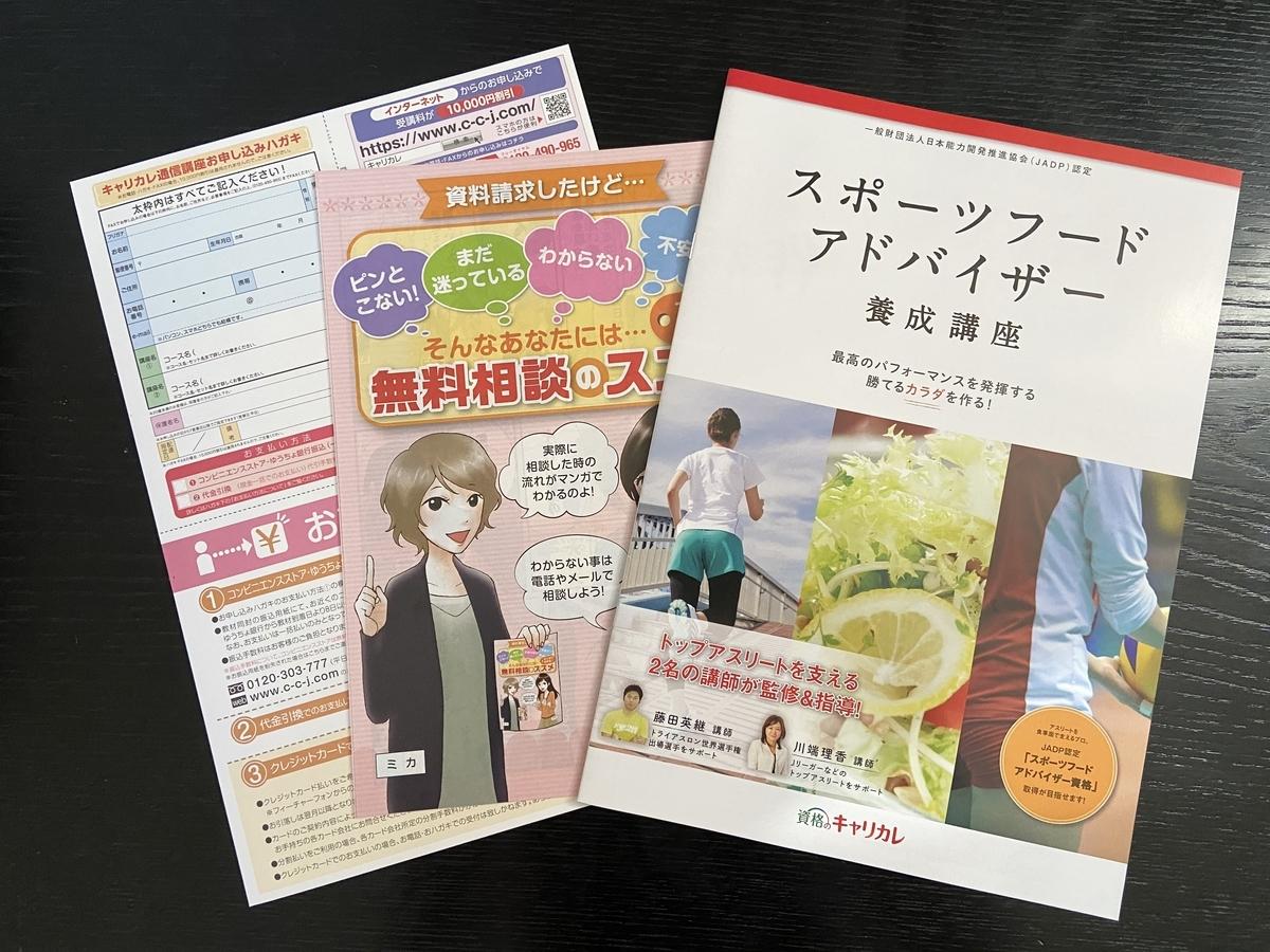f:id:tsukushi-hochiminh:20201126182539j:plain