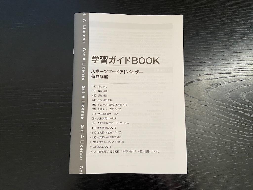 f:id:tsukushi-hochiminh:20201127015340j:image