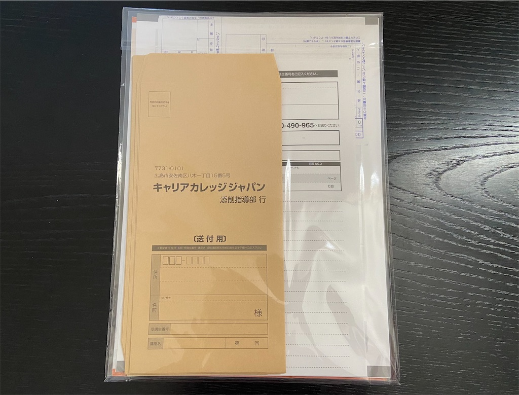 f:id:tsukushi-hochiminh:20201127015348j:image