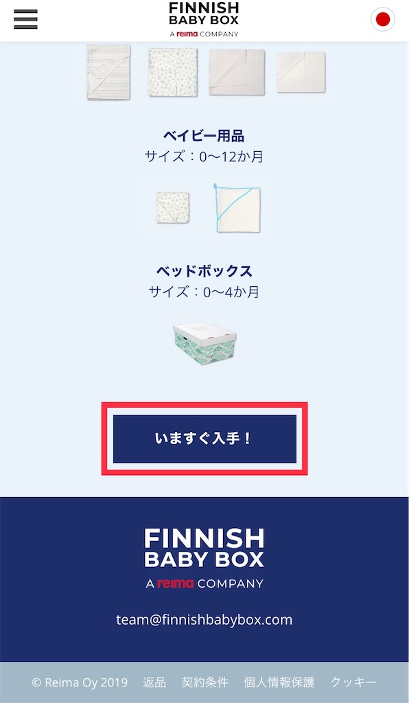 f:id:tsukushi-hochiminh:20201127172858j:image