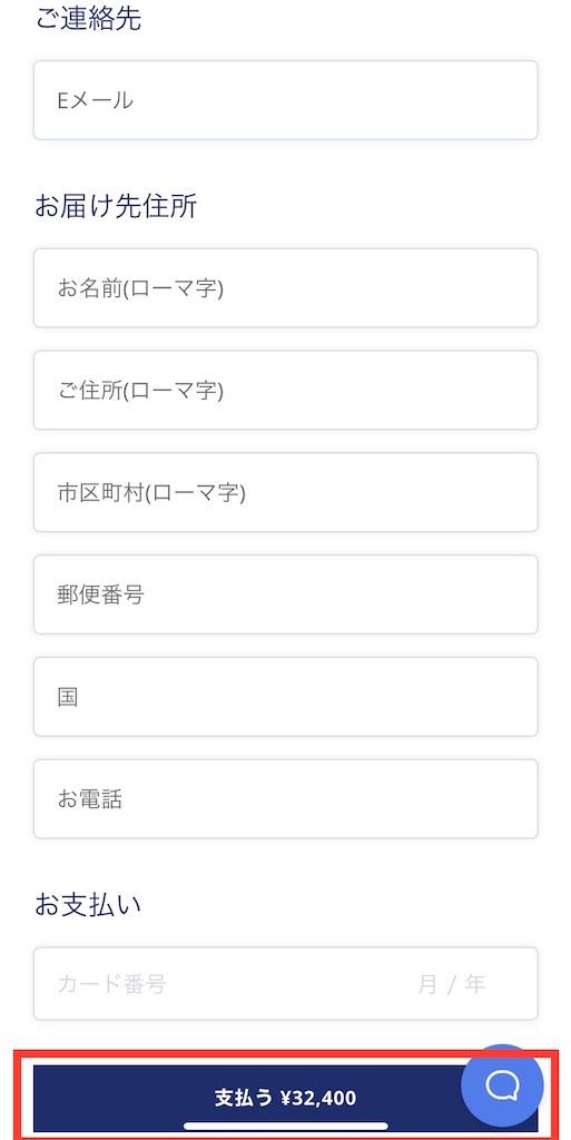 f:id:tsukushi-hochiminh:20201127172904j:image