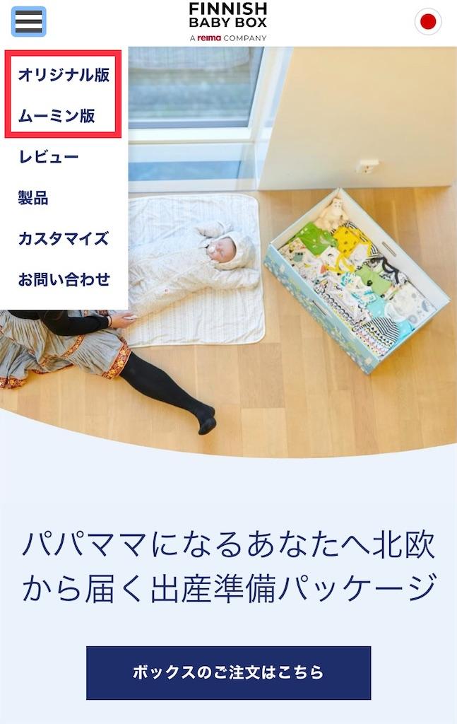 f:id:tsukushi-hochiminh:20201127172925j:image