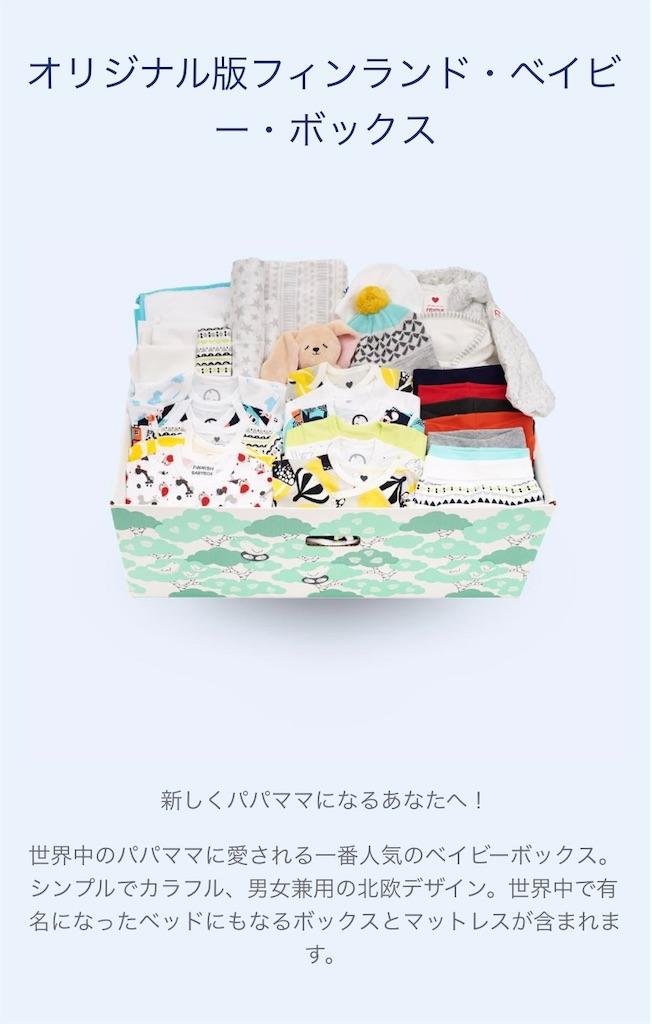 f:id:tsukushi-hochiminh:20201127174303j:image