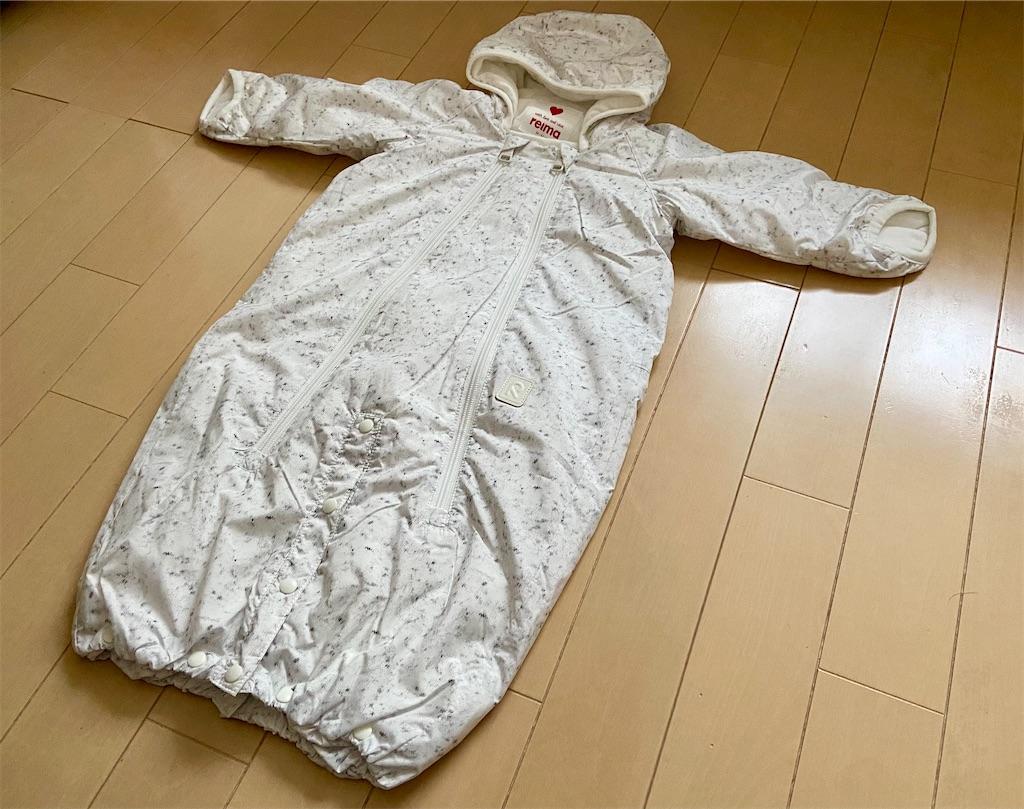 f:id:tsukushi-hochiminh:20201130162644j:image