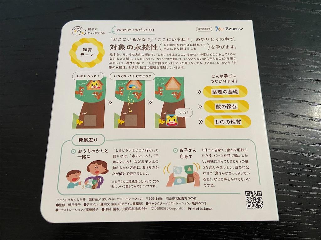 f:id:tsukushi-hochiminh:20201201145228j:image