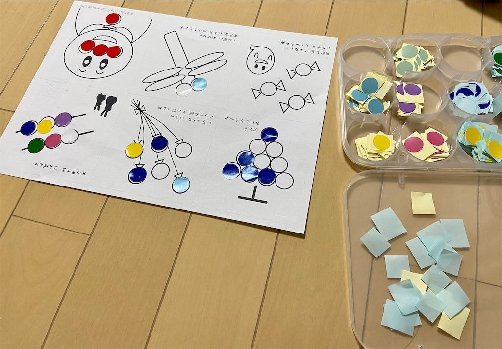f:id:tsukushi-hochiminh:20201212012112j:image