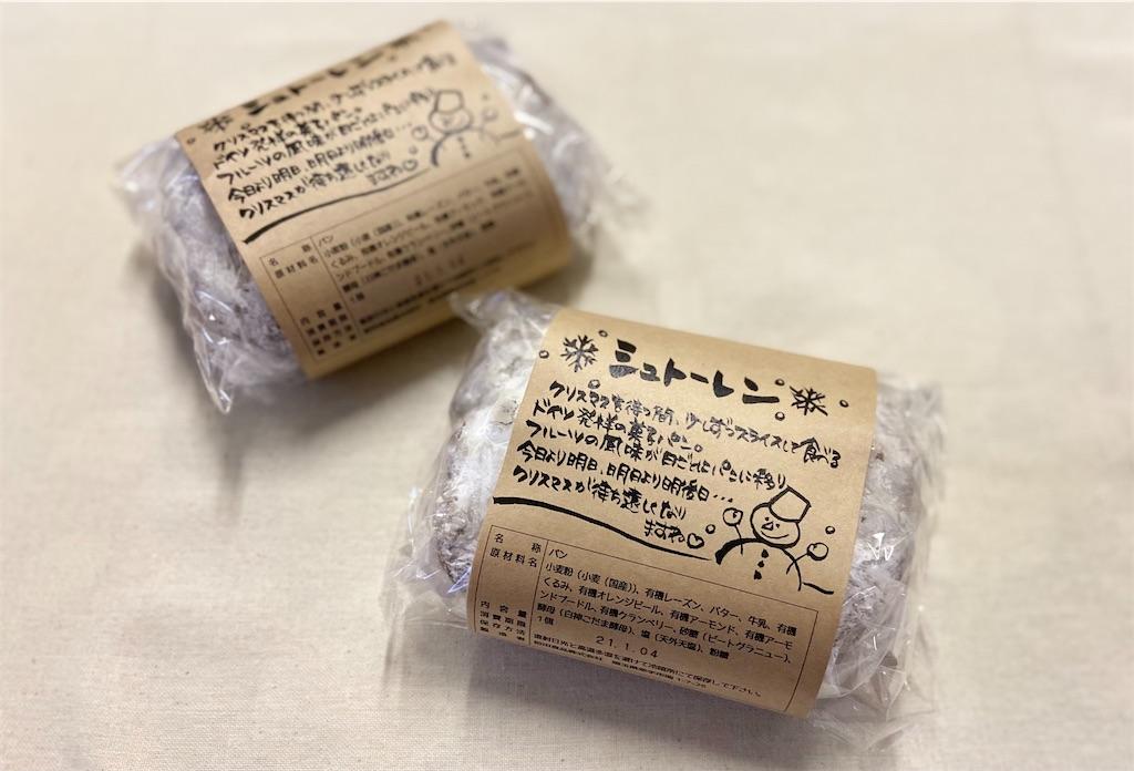 f:id:tsukushi-hochiminh:20201215213825j:image