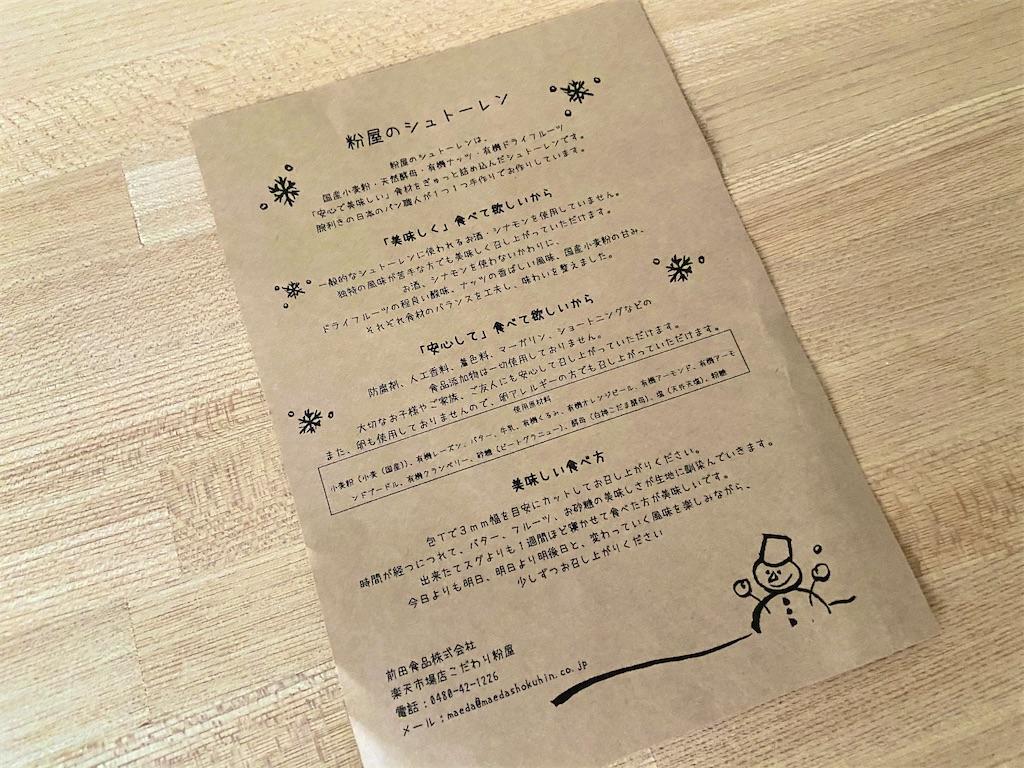 f:id:tsukushi-hochiminh:20201216151409j:image