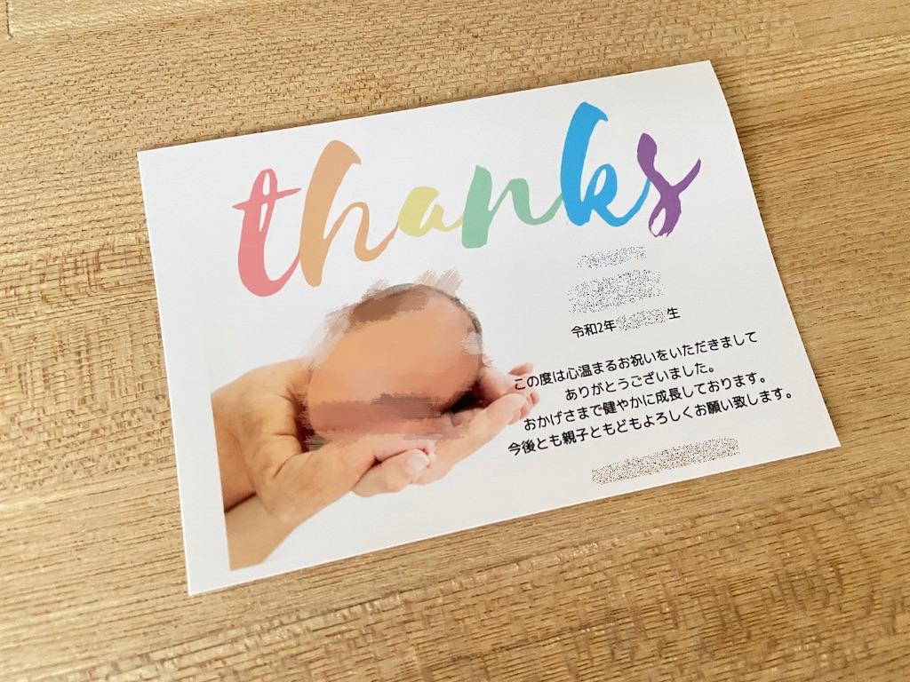 f:id:tsukushi-hochiminh:20201218131024j:image